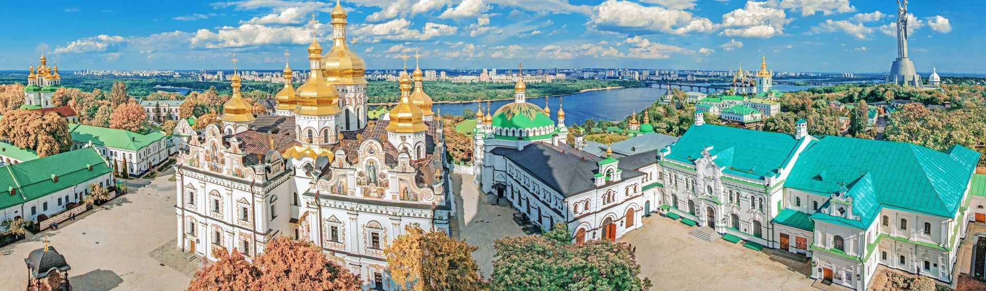 Kiew / Kiev